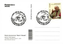 P - 2011 Italia  - Beatificazione Giovanni Paolo II - Mostra Fil. Karol Il Grande - Ann. Di Orio Al Serio - 1946-.. Republiek