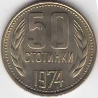 @Y@   BULGARIJE 50 STOTINKI 1974    UNC   (C507) - Bulgarie