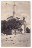 EUROPE SERBIA BEOGRAD THE MOSQUE OLD POSTCARD - Serbia