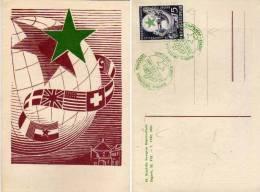 "ZAGREB - Svjetski Kongres Espérantista - Cachet Et Timbre Du Congrés ""ESPERANTO"" (51076) - Yougoslavie"