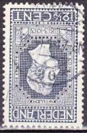 1913 Jubileumzegels 12½ Cent Blauw Lijntanding 11½ NVPH 94 B Met Langebalkstempel 's-GRAVENHAGE 30 - Poststempels/ Marcofilie