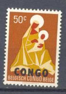 Congo Belge  Ocb Nr :  412 ** MNH  (zie  Scan) - République Du Congo (1960-64)