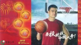 Basketball , Specimen   Prepaid Card, Postal Stationery - Basketbal
