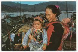 - Queer Dress Of Boat Woman & Children - Scan Verso - - Cina