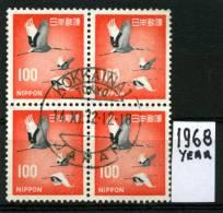 GIAPPONE - NIPPON - Quartina  Uccelli - Birds - Year 1968 -  Viaggiati - Traveled.. - Oiseaux
