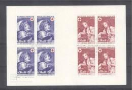 FRANCE - CARNET Croix-Rouge 1971 (nr 2020 - Timbres 1700/1701) - MNH** - Cote 10,00 € - Carnets