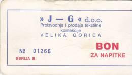 CROATIA  -   2 X BON ZA NAPITKE  -  ,, J - G ,,   VELIKA GORICA - Kroatien