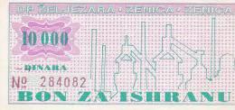 BOSNIEN  -  BON ZA ISHRANU  --  ZELJEZARA ZENICA  -  10 000 DINARA - Bosnia Y Herzegovina