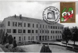 Italia 2008 Annullo Romagnano Sesia Judaica Shoah Giorno Della Memoria Lager Su Cartolina - Guidaismo