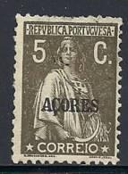130100427  AZOR C.P.  YVERT   Nº  313/315 - Azores