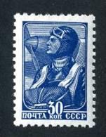 11585)  RUSSIA 1947  Mi.#682 IIA  (**) - 1923-1991 USSR