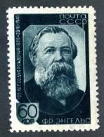 11594)  RUSSIA 1945  Mi.#993  (*) - Unused Stamps