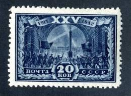 11605)  RUSSIA 1943  Mi.#850  (*) - Unused Stamps