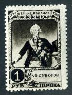 11606)  RUSSIA 1941  Mi.#809  (*) - Unused Stamps