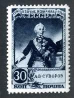 11607)  RUSSIA 1941  Mi.#808  (*) - Unused Stamps