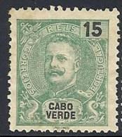 130100465  CABVER  C.P.  YVERT   Nº  77  *  MH - Islas De Cabo Verde