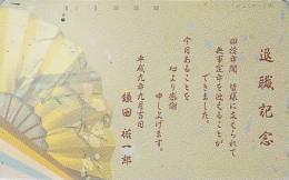 Télécarte Japon / 110-166 - ** ONE PUNCH ** -  Eventail - Fan Japan Phonecard - Fächer - Abanico - MD 594 - Moda