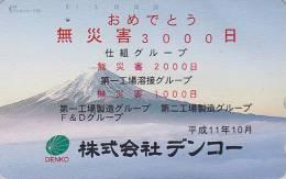 Télécarte Japon / 110-226 - ** ONE PUNCH ** - Volcan MONT FUJI - Vulcan  Japan Phonecard  - Vulkan - MD 609 - Volcans