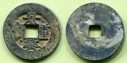 VIETNAM VIET NAM ANNAM JING XING ZHONG BAO (1740-1786) EAR XING - Vietnam