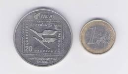 """LUFTHANSA Medaille, Token Von Der """"IVA 1979, Hamburg"""" RRRRR, Sehr Gut Erhalten, Ni, LH, Rare! 36 Mm - Otros"""