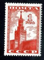 11717)  RUSSIA 1941  Mi.#812  (*)  Small Thin - Neufs