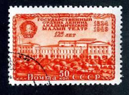 11719)  RUSSIA 1949  Mi.#1395  (o) - 1923-1991 UdSSR