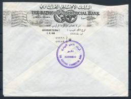 1970s Saudi Arabia National Commercial Bank Alkhobar Airmail Cover To Commerzbank Germany - Saudi Arabia