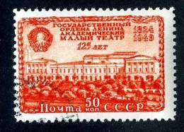 11732)  RUSSIA 1949  Mi.#1395  (o) - 1923-1991 URSS
