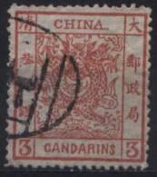 1878 - 3c Red Thin Paper - China