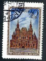 11775)  RUSSIA 1950  Mi.#1450  (o) - 1923-1991 URSS