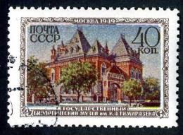 11776)  RUSSIA 1950  Mi.#1452  (o) - 1923-1991 URSS