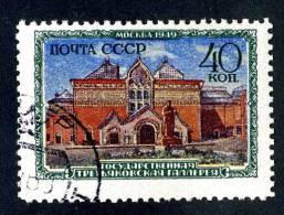 11780)  RUSSIA 1950  Mi.#1454  (o) - 1923-1991 URSS
