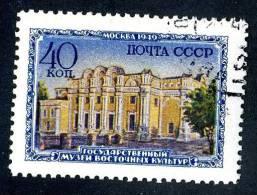 11781)  RUSSIA 1950  Mi.#1455  (o) - 1923-1991 URSS