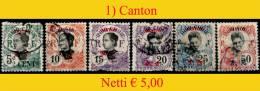 Canton-001