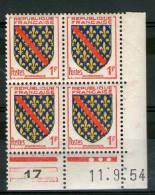 CD 1002**_11/9/54_petit Défaut De Gomme_ - 1950-1959