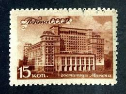 11807)  RUSSIA 1946  Mi.#1058  (o) - 1923-1991 URSS