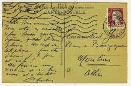 """Oblitération Gare T04 - """" BLOIS-GARE / LOIR-ET-CHER /  1965 """" - Postmark Collection (Covers)"""