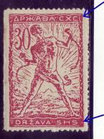 CHAIN BREAKERS-VERIGARI-30 VIN-ZIG ZAG PERF-ERROR-SHS-SLOVENIA-YUGOSLAVIA-1919 - Geschnitten, Drukprobe Und Abarten