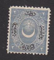 Turkey, Scott #17, Mint Hinged, Crescent And Star Surcharged, Issued 1867 - 1858-1921 Ottoman Empire