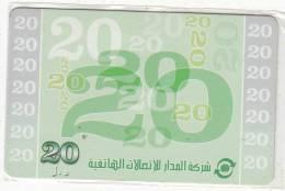 LIBYA - Almadar Prepaid Card LYB 20, Used - Libya