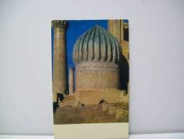 Samarkand Shir-Dor Madrasah 1619-1638. The Dome  (Uzbekistan) - Uzbekistan