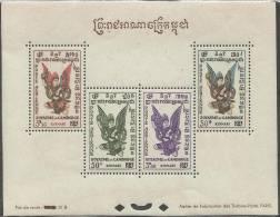 CAMBODIA -  1953 Air Post Souvenir Sheet. Scott C1a. Superb MNH ** - Cambodge