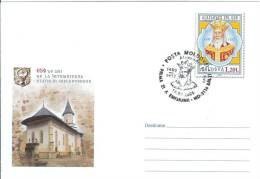 Moldova 2009 Alexandru Cel Bun, 650th Anniversary Of Moldova - Moldova