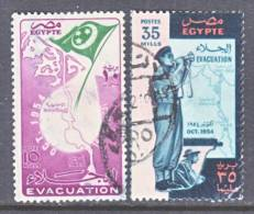 Egypt  373-4   (o) - Egypt