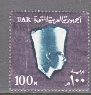 Egypt  614  *  1964-7 Issue - Egypt