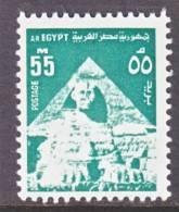 Egypt  900   **    1972 Issue - Egypt