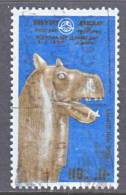 Egypt  1002   (o)    1976  Issue - Egypt