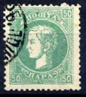 SERBIA 1879 50 P. Prince Milan 5th Printing Used.   Michel 18 V - Serbia