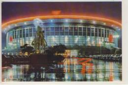 SHANGHAI - Gymnasium -  Air Mail Card - Aérodromes
