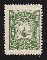 Turkey, Scott #119, Mint Hinged, Tughra, Issued 1905 - 1858-1921 Ottoman Empire